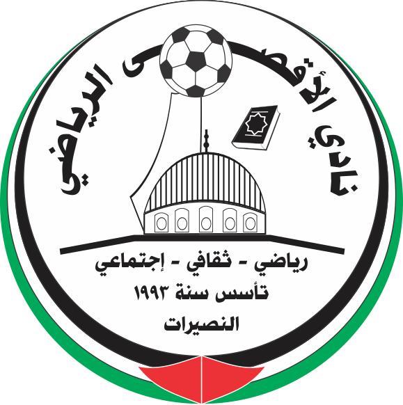 اعلان بخصوص التسجيل لدورة حكام كرة قدم