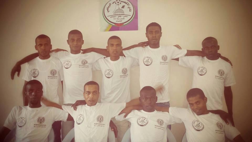 فرقة نادي الأقصى الرياضي للتراث الشعبي