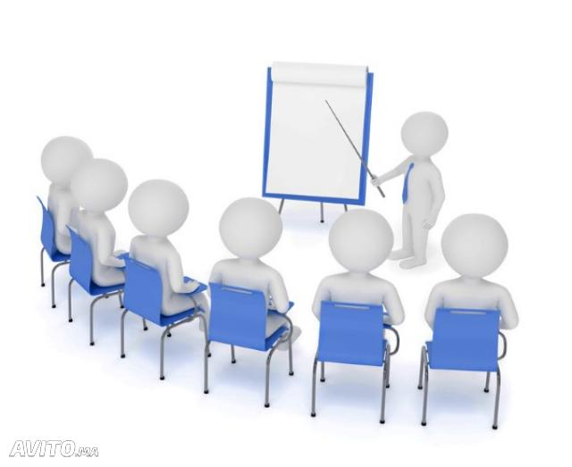 اعلان للتسجيل لدروس الدعم والتقوية