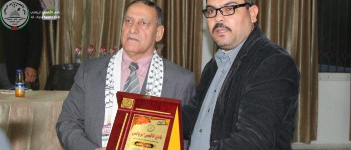 نادي الاقصى… يكرم الشاعر الفلسطيني رضوان عاشور