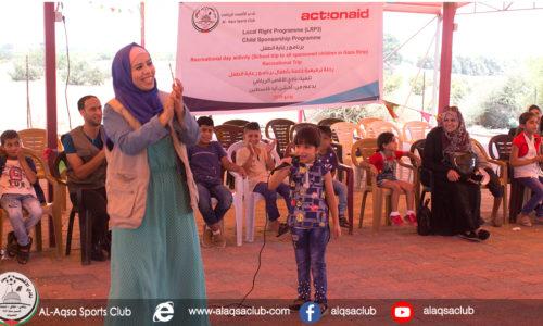 رحلة ترفيهية لأطفال برنامج رعاية الطفل