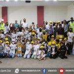 وفد من وزارة الشباب والرياضة يزور نادي الأقصى الرياضي