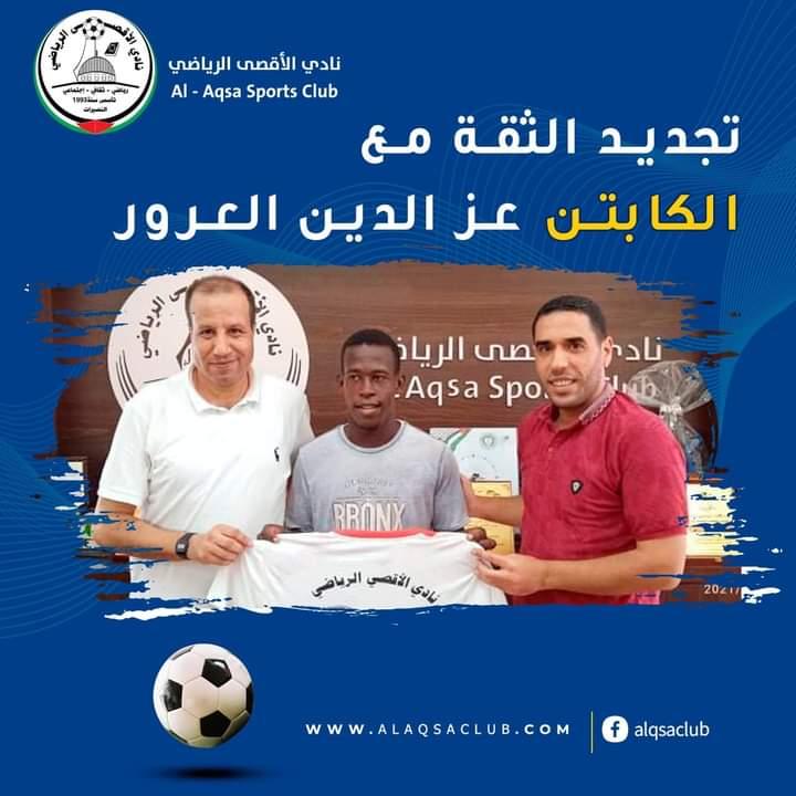 نادي الأقصى الرياضي يجدد الثقة مع اللاعب/ عز الدين العرور للموسم القادم 2021-2022.